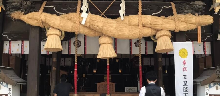 商人の町博多【櫛田神社】