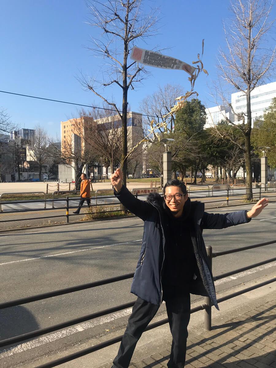 十日恵比須神社【正月大祭】2020年レポート1