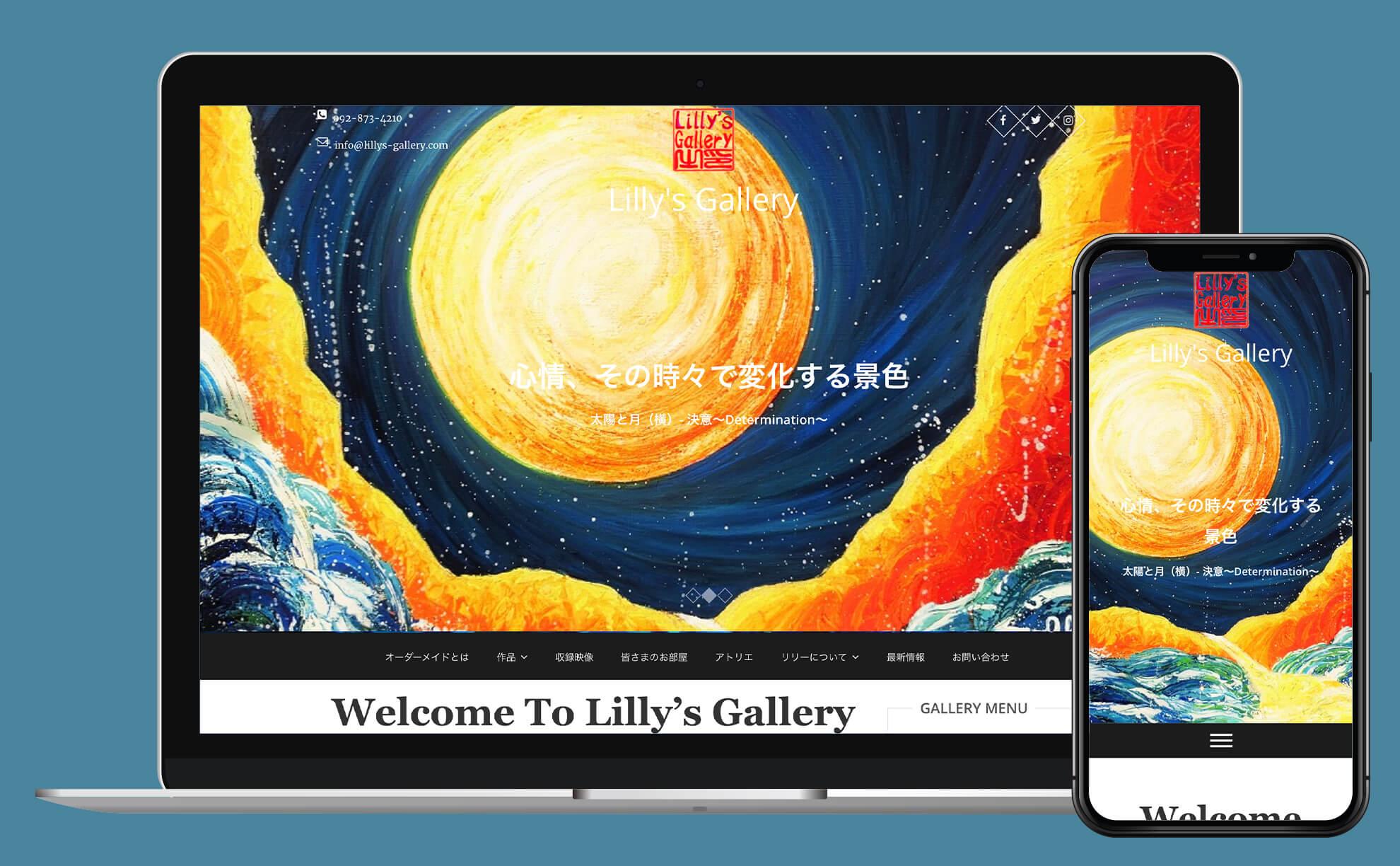 WORK|制作事例|Lilly Gallery