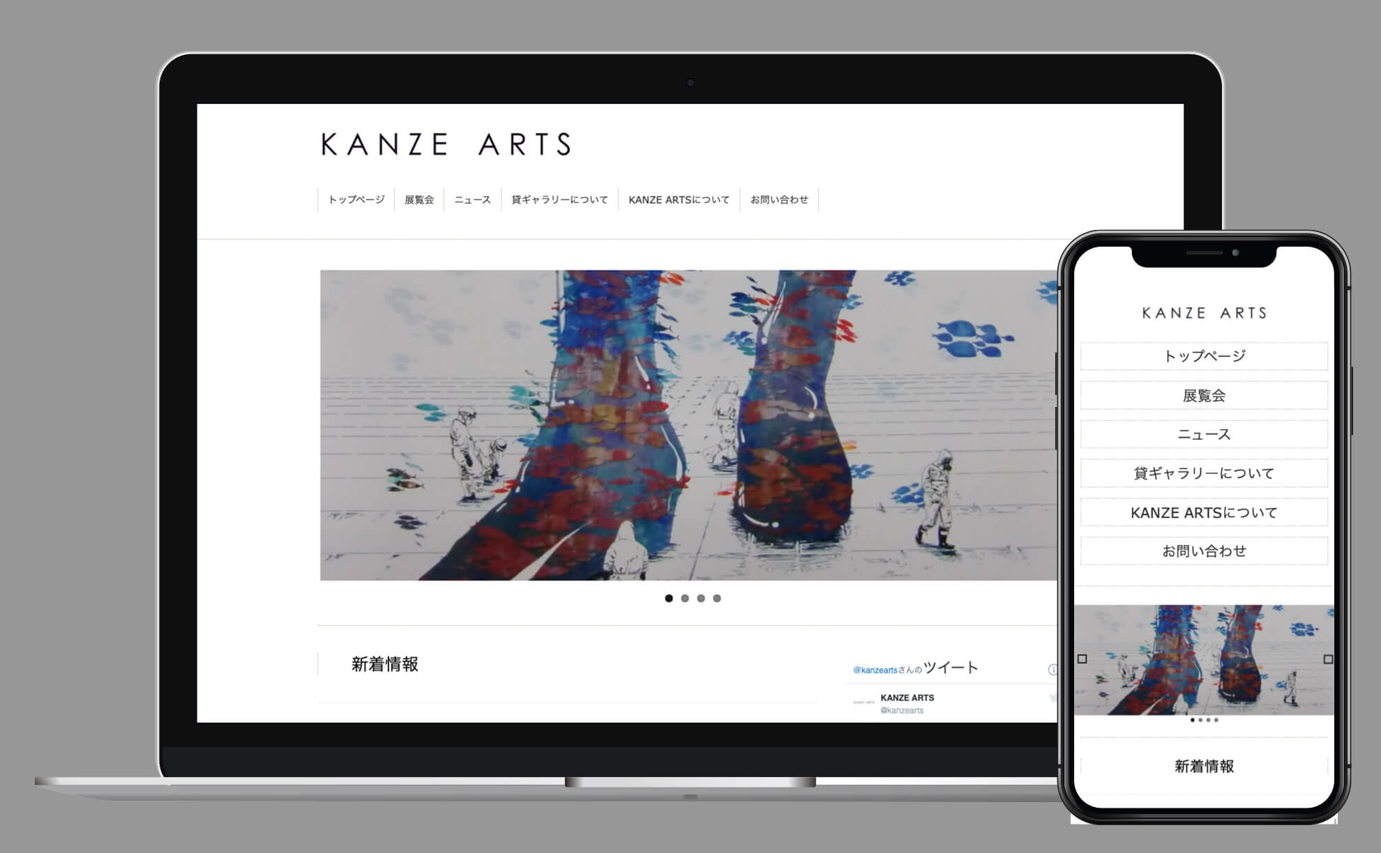 KANZE ARTS