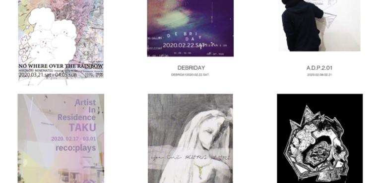アート事業|オンラインショップ|イメージ画像
