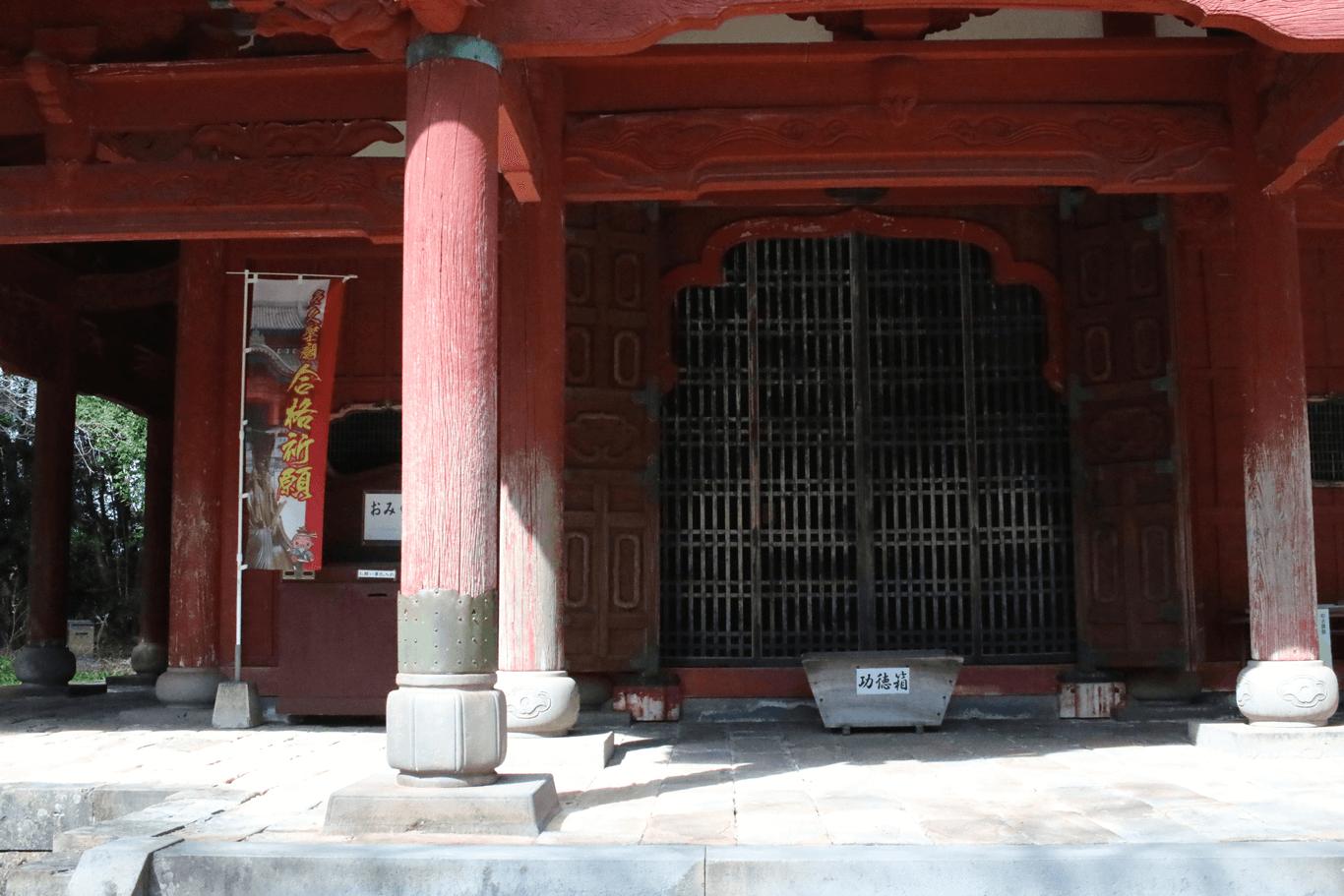 ART|レジデンス事業|多久市|多久聖廟|takuseibyou